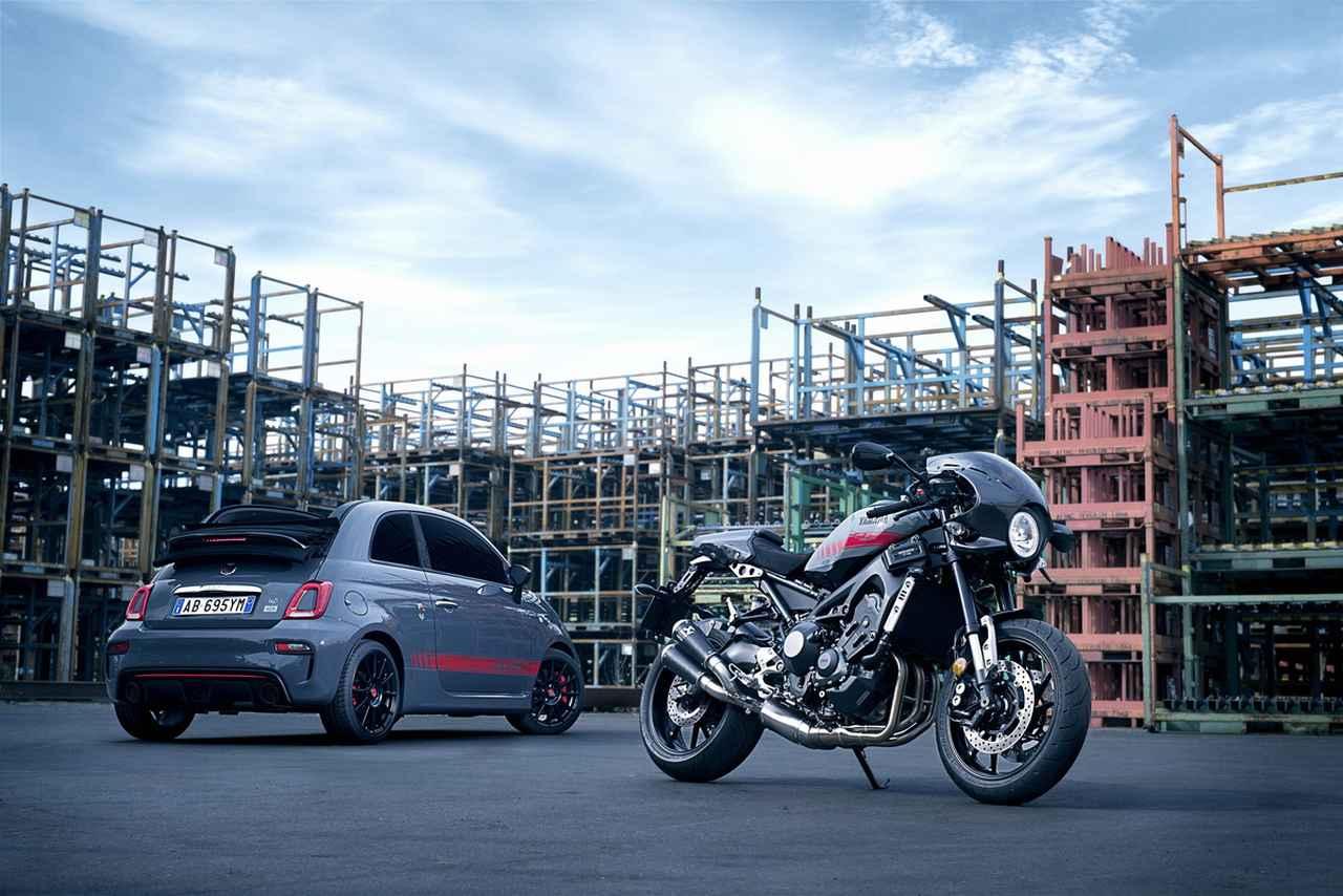 Eicma2016速報! ヤマハ編 その2 名ブランドとのコラボ! Xsr900アバルト Webオートバイ