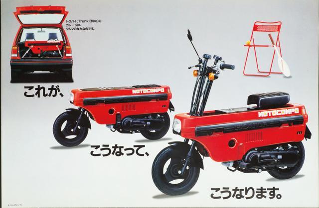 画像: 線の細い赤い折り畳み椅子に、転げ落ちそうな位置をキープするテニスボール、そして立て掛けられたラケットといった不安定要素のみで組み立てられた儚い均衡は一体なにを示唆するものか?「これが、こうなって、こうなります。」をコンテンポラリー的に表現か? 『トラバイ(Trunk Bike)のガレージはクルマのなかなのです』。トランクバイクってなかなか強引なフレーズですな(笑)。
