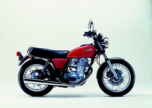 画像: 1978年3月 YAMAHA SR500 スターレッド ¥350,000(当時価格)