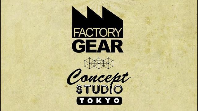 画像: FACTORY GEAR CONCEPT STUDIO TOKYO youtu.be