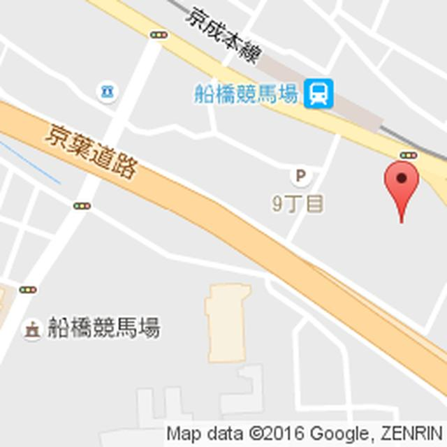 画像: 〒273-0003 千葉県船橋市宮本9丁目5−15