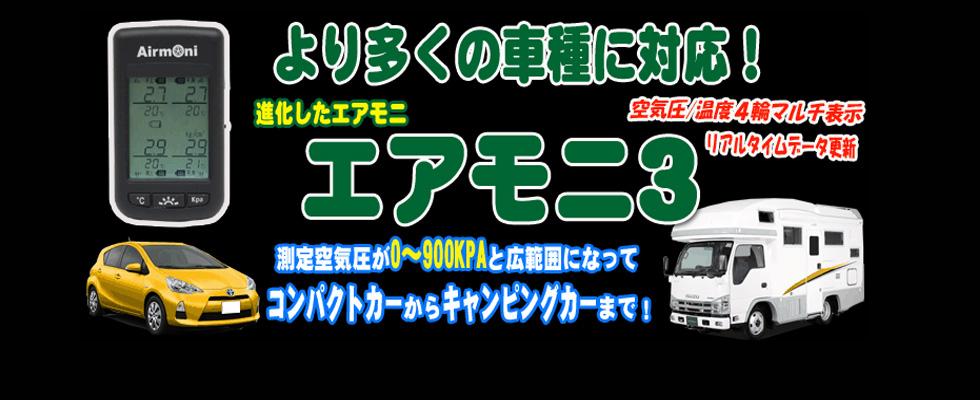 画像: カーセキュリティ専門店・イモビカッター/キープログラマー対策 プロテクタ