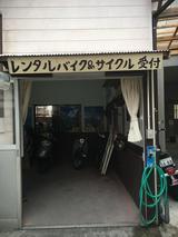 画像5: 神津島でのんびり走ってきました(福山理子)