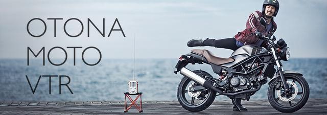 画像: Honda│バイク