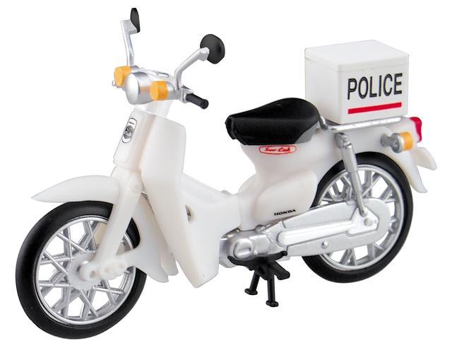 画像: 警察バージョン