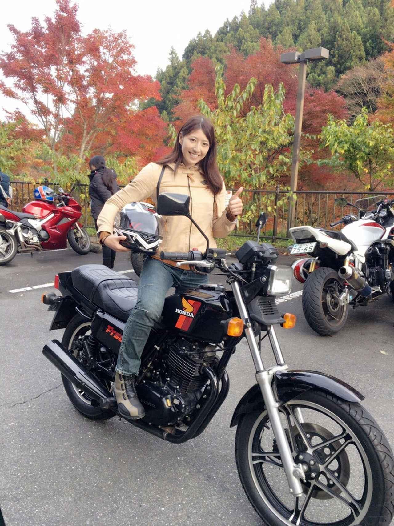 大関沙織 画像3: ホンダドリーム世田谷主催...FT500でツーリング参加したよ