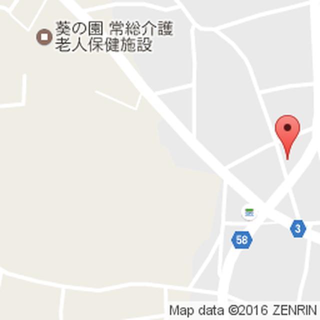 画像: 〒303-0044 茨城県常総市菅生町2039