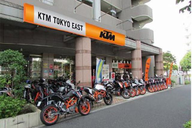 画像1: KTM TOKYO EAST (KTM東京東)12月17日西葛西にオープン
