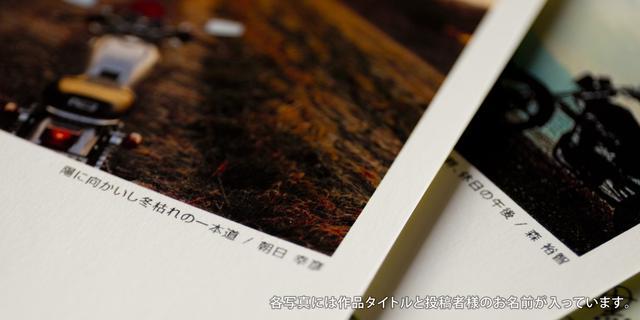 画像4: 「白いTシャツと黒いバイク。」主催の、フォトコン投稿作品がカレンダーに!