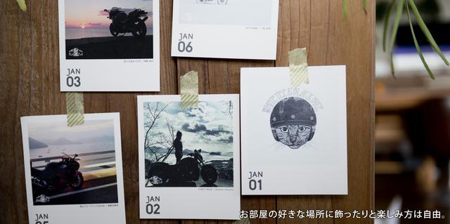 画像3: 「白いTシャツと黒いバイク。」主催の、フォトコン投稿作品がカレンダーに!