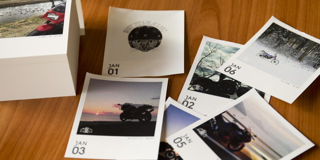 画像2: 「白いTシャツと黒いバイク。」主催の、フォトコン投稿作品がカレンダーに!