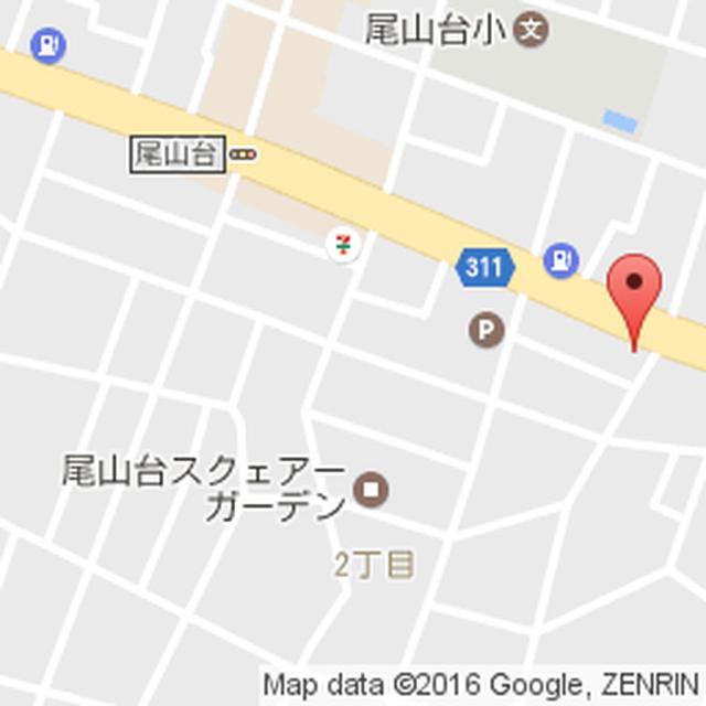 画像: 〒158-0086 東京都世田谷区尾山台2丁目28−15