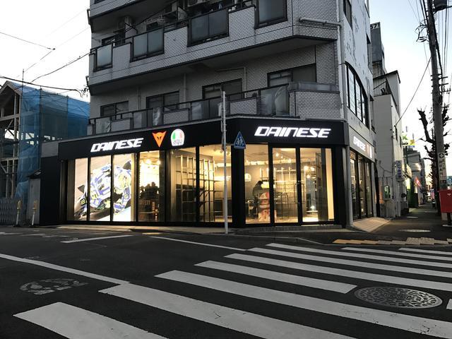 画像2: ダイネーゼ フラッグシプストア D-Store 東京世田谷が 12月 17日(土)にオープン