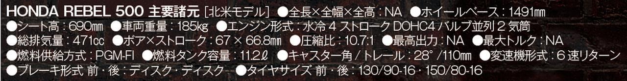 画像11: ブームの周期は30年⁉ 日本復活の初お披露目は2017年春か?