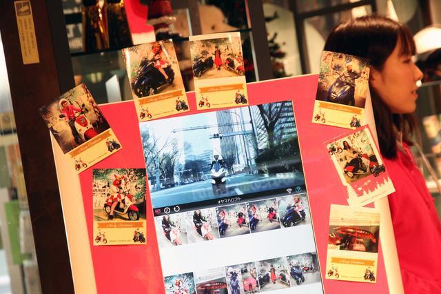 画像: 本日12月16日から12月25日(日)まで! 「ハズレ」なしの抽選会も開催!