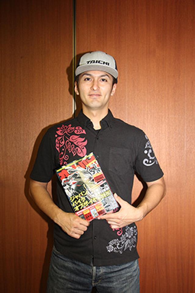 画像: 免許を取ってバイクに夢中になっていた高校生のころ、呼んでいたバイク雑誌はもちろん『オートバイ』!