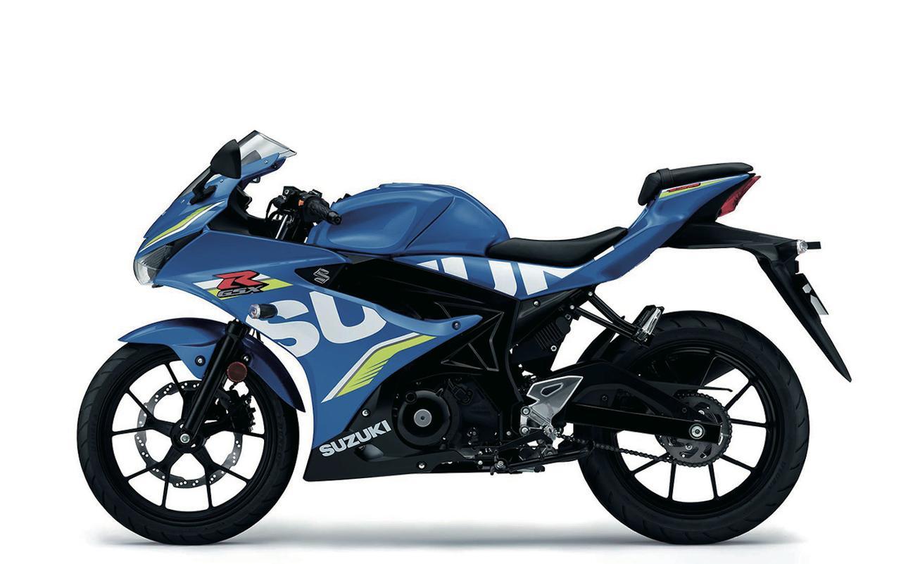 画像: SUZUKI GSX-R125 ABS メタリックトリトンブルー
