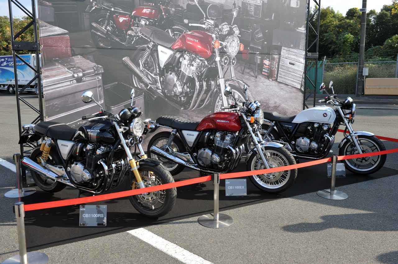 画像: 発売間近と噂される新型のCB1100RSとCB1100EXを展示。国内初お披露目の場となり、会場でも注目の的となっていた。