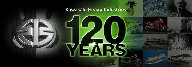 画像: Kawasaki Motorcycle &amp Engine Company  --レジャー製品--
