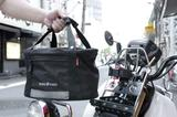 画像: リクセンカウルはドイツ・ゾーリンゲン市にある自転車用品メーカー。クイックリリースアタッチメント「クリックフィックス」を中核にした、ツーリングから買い物までの幅広い用途に対応できる自転車用バッグ類は、世界中のサイクリストたちに愛用されている。ショッパーコンフォートミニは、フロントバスケットシリーズのコンパクトサイズモデル。容量は13L、前面にジッパー付のポケットを装備し、レインカバーも付属。価格は8600円+税だ。
