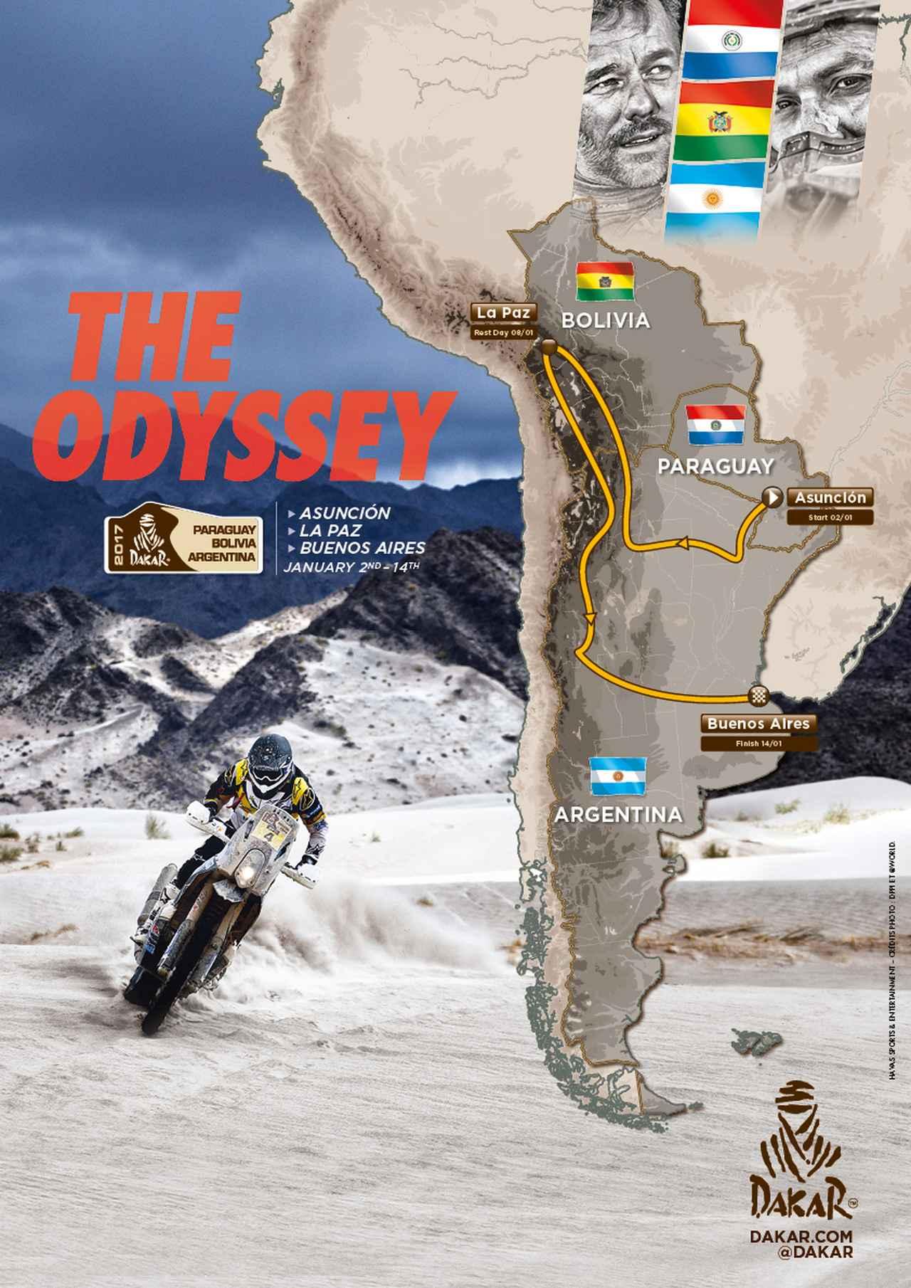画像: 17ダカールのポスター。コース図はこんな感じです、すげーな南米の1/3を周回するんですね