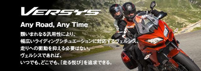 画像: STREET : Kawasaki モーターサイクル&エンジンカンパニー