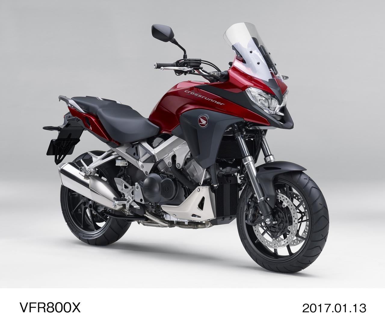 画像: HONDA VFR800X 143万6400円(消費税抜き本体価格 133万円)