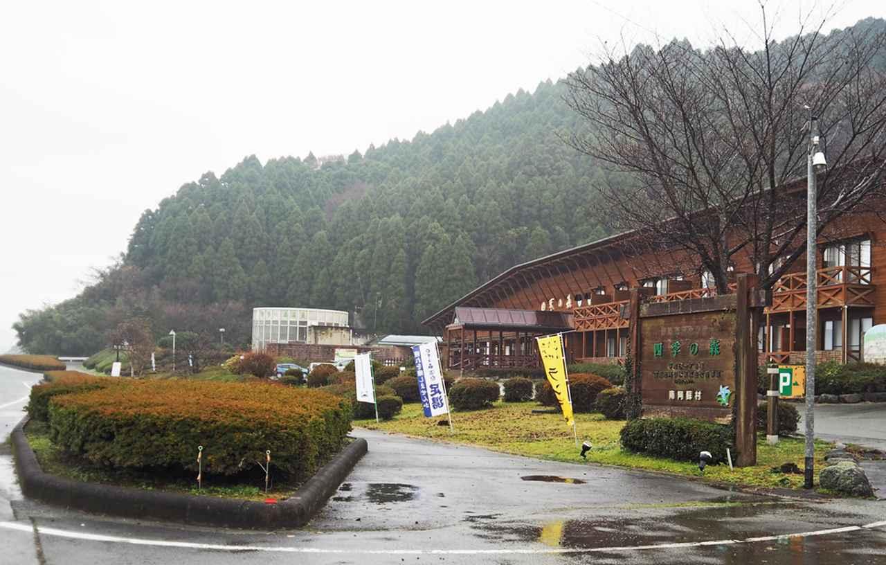 画像: 四季の森( http://www.aso-shikinomori.com/)