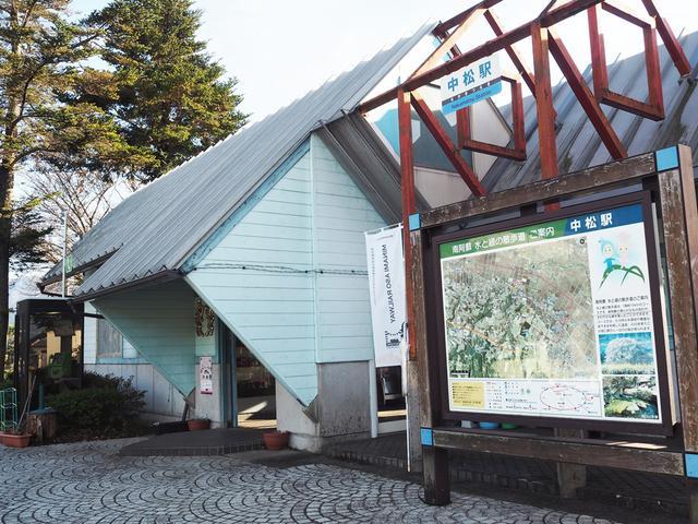 画像: 中松駅