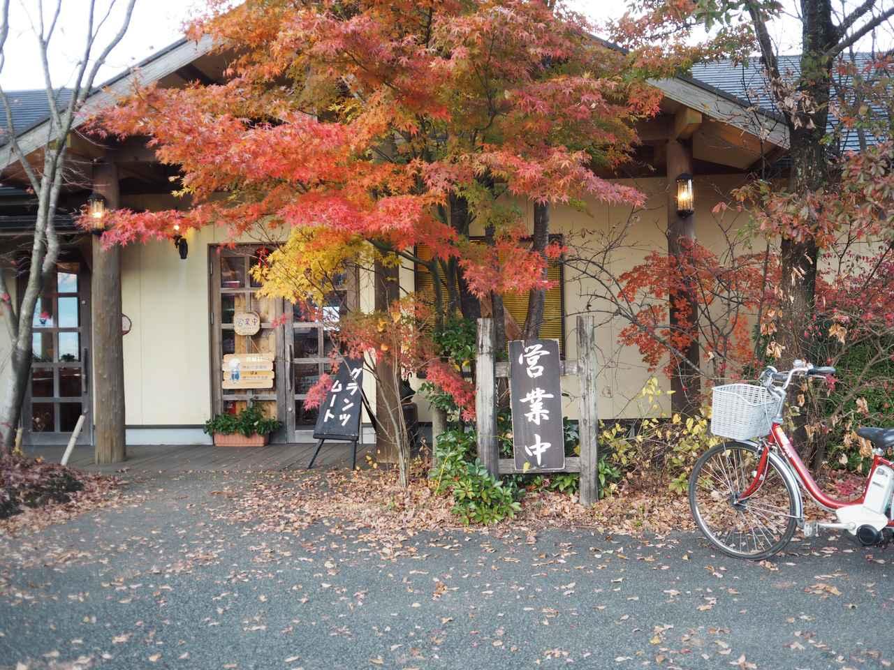 画像: そして、PASを返却する前に素敵な雰囲気のパン屋さんを発見♪ オーナーのかたやお客様で来店したかたとの良い出会いもありました♪ 旅先で思いがけずであった方や良い情報などがあると、また次回、熊本に行く時が楽しみですよね。「ぐらんつむーと」( http://glanz-mut.com/)さん。イートインコーナーも店内にあります。