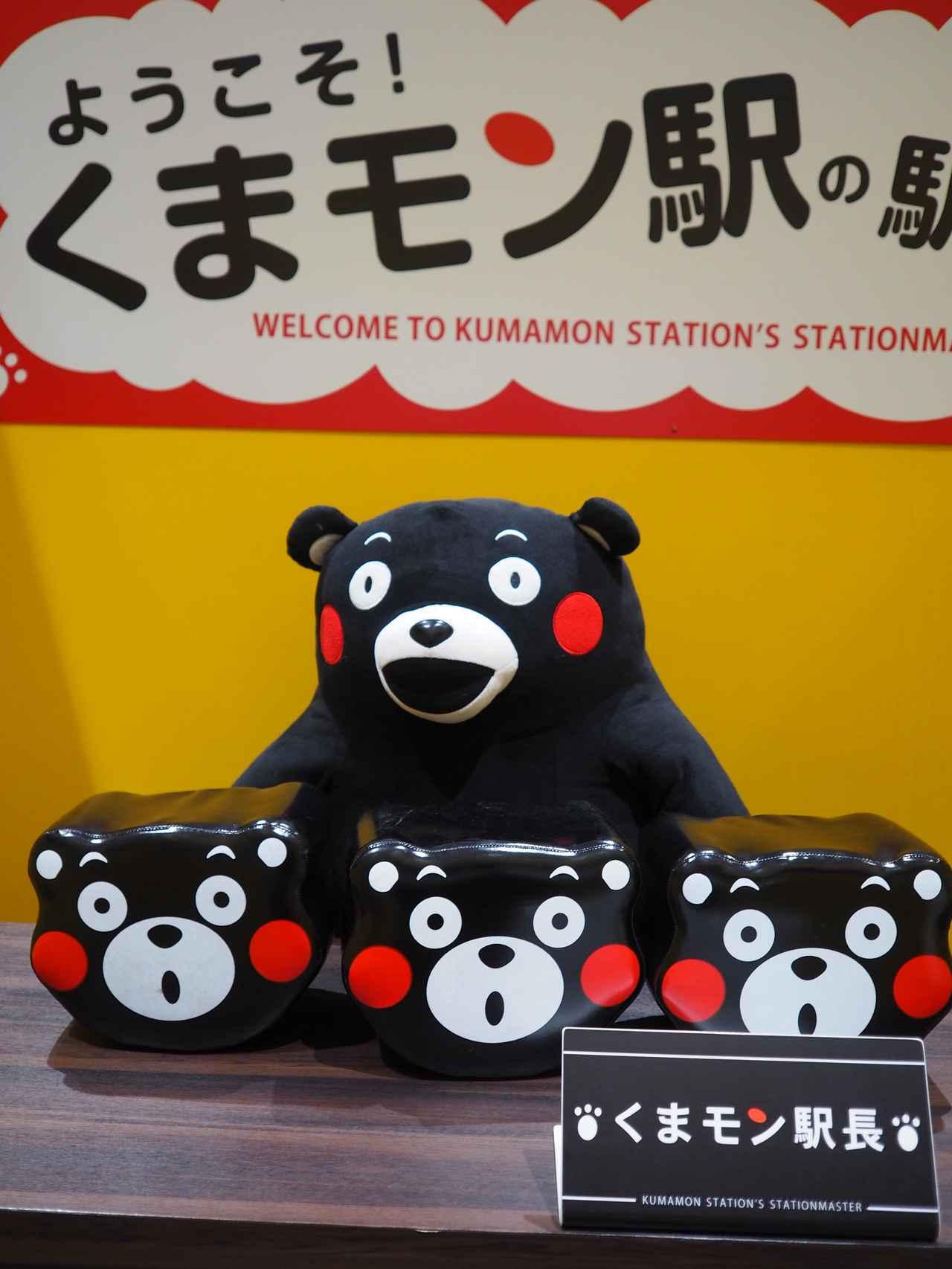 画像: まずは熊本駅で駅長に挨拶