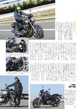 画像3: やっぱりイイなぁニッポンの4気筒(福田充徳×HONDA CB)