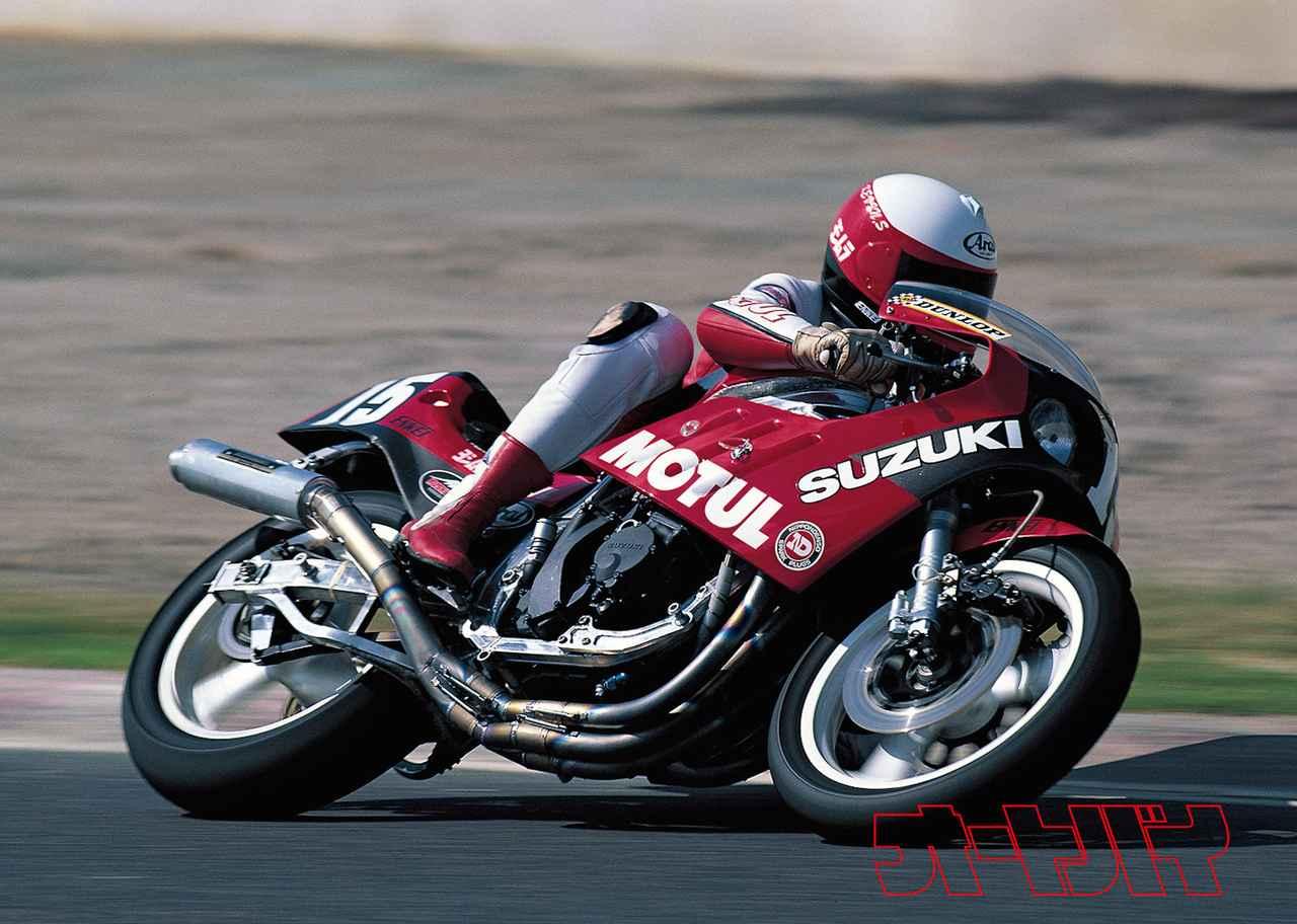 画像: ヨシムラとのコラボレーションによって、人気を獲得したモチュール。写真は1985年の鈴鹿8耐。チームヨシムラモチュールで、ライダーはグレーム・クロスビーと21歳のケビン・シュワンツ(写真)。車両は油冷のGSX-R750で、見事3位表彰台を獲得した。これを機にモチュールは国内でのブランド価値を高めていった。