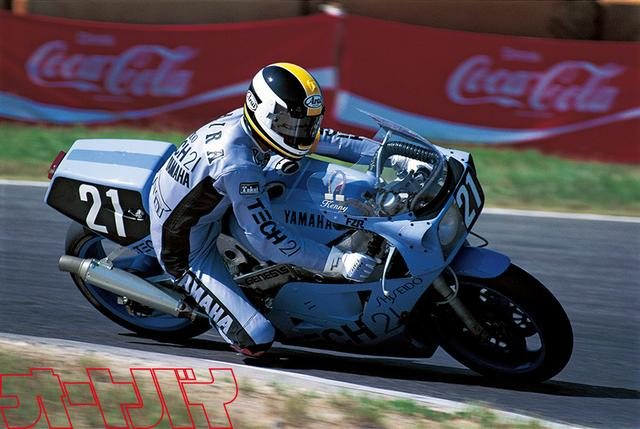 画像: 1985年、FZR750でケニー・ロバーツ選手とのペアで鈴鹿8耐に参戦した平 選手。ヘルメットのグラフィックはロバーツ選手に合わせたイエローを採用していた。