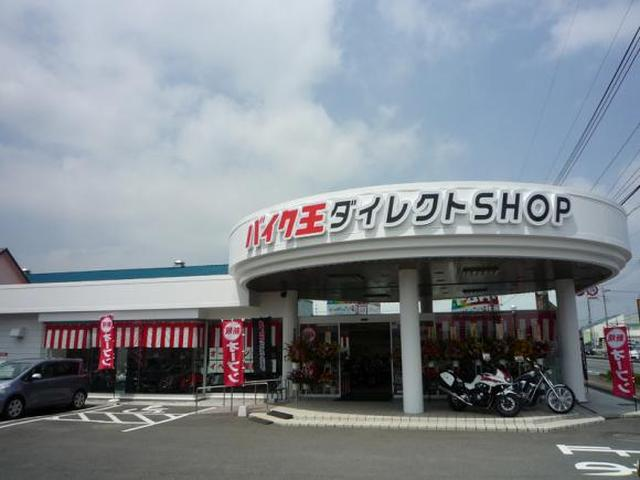 画像: バイク王上尾店 埼玉県上尾市緑丘1-12-17 TEL:048-778-0817
