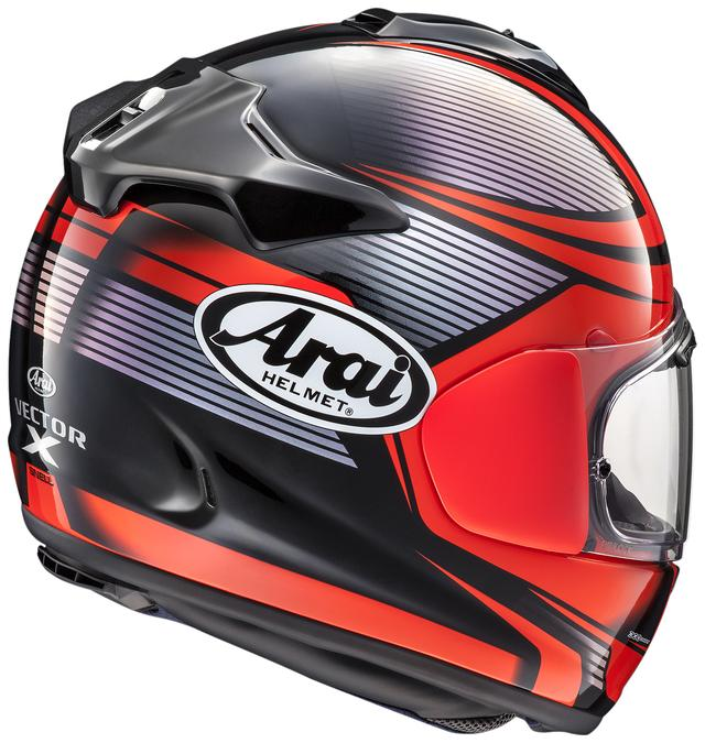 画像: Arai VECTOR-X TOUGH(レッド)