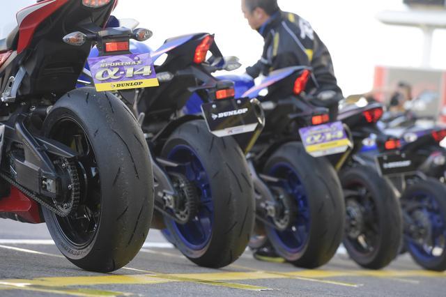 画像: 試乗会場には、YZF-R1、GSX-R1000などのリッタースーパースポーツから、MT-09、グラディウス、CBR400R、YZF-R25などなど、様々なカテゴリーのモデルが用意されていた。