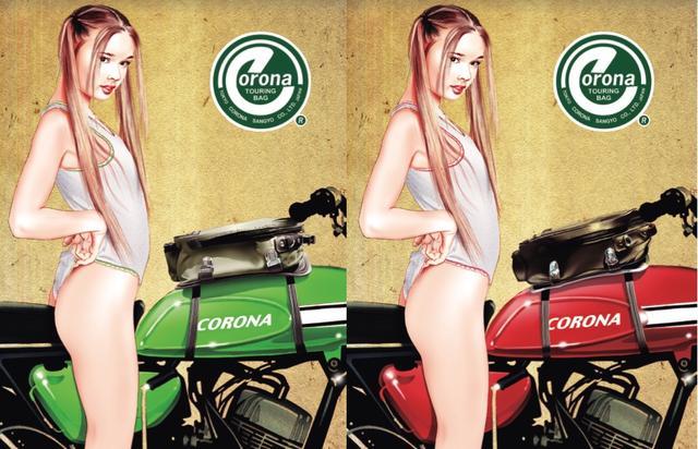 画像: コロナツーリングバッグ (CORONA TOURING BAG) 元祖バイク用タンクバッグ! Your SEO optimized title