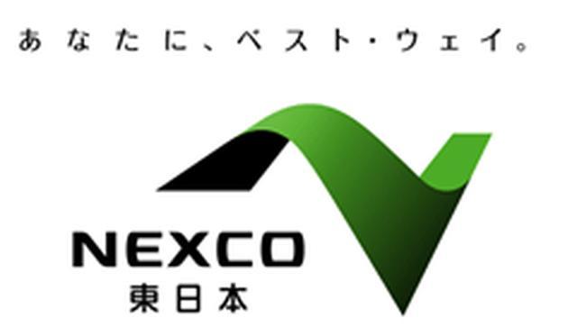画像: 東京外環道(大泉IC~三郷南IC)は平成29年2月26日(日)午前0時から利用距離に応じた料金になります。