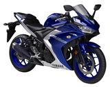画像1: ディープパープリッシュブルーメタリックC(ニューカラー/ブルー) ※写真はYZF-R25 ABS