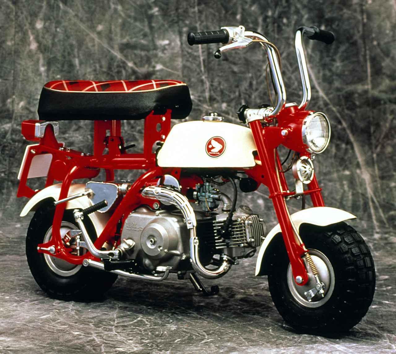 画像: HONDA モンキー Z50M(初代・1967年)
