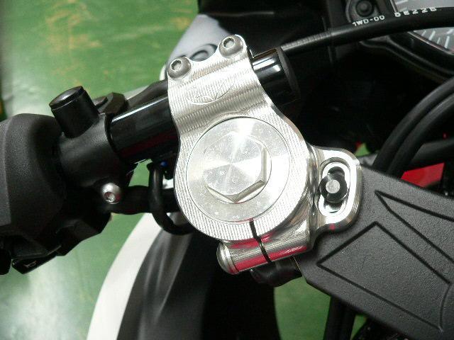画像3: YZF-R25、R3用 レーシングハンドルKIT