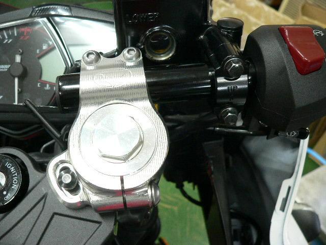 画像2: YZF-R25、R3用 レーシングハンドルKIT