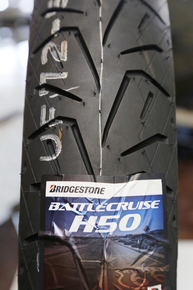 画像1: 初試乗の新型タイヤ「H50」、その実力は?
