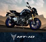 画像: MT-10 - バイク・スクーター|ヤマハ発動機株式会社