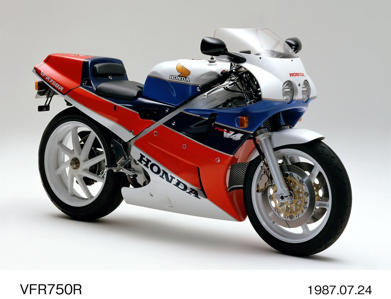 画像1: VFR750R(RC30)30周年記念アイテム第1弾! 受注期間限定ヘルメット発売開始! Arai RX-7X RC30
