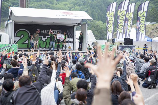 画像: 2017年  2りんかん祭りWest 5月27日(土)開催!