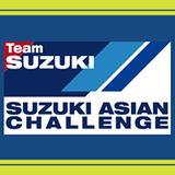 画像: Suzuki Asian Challenge