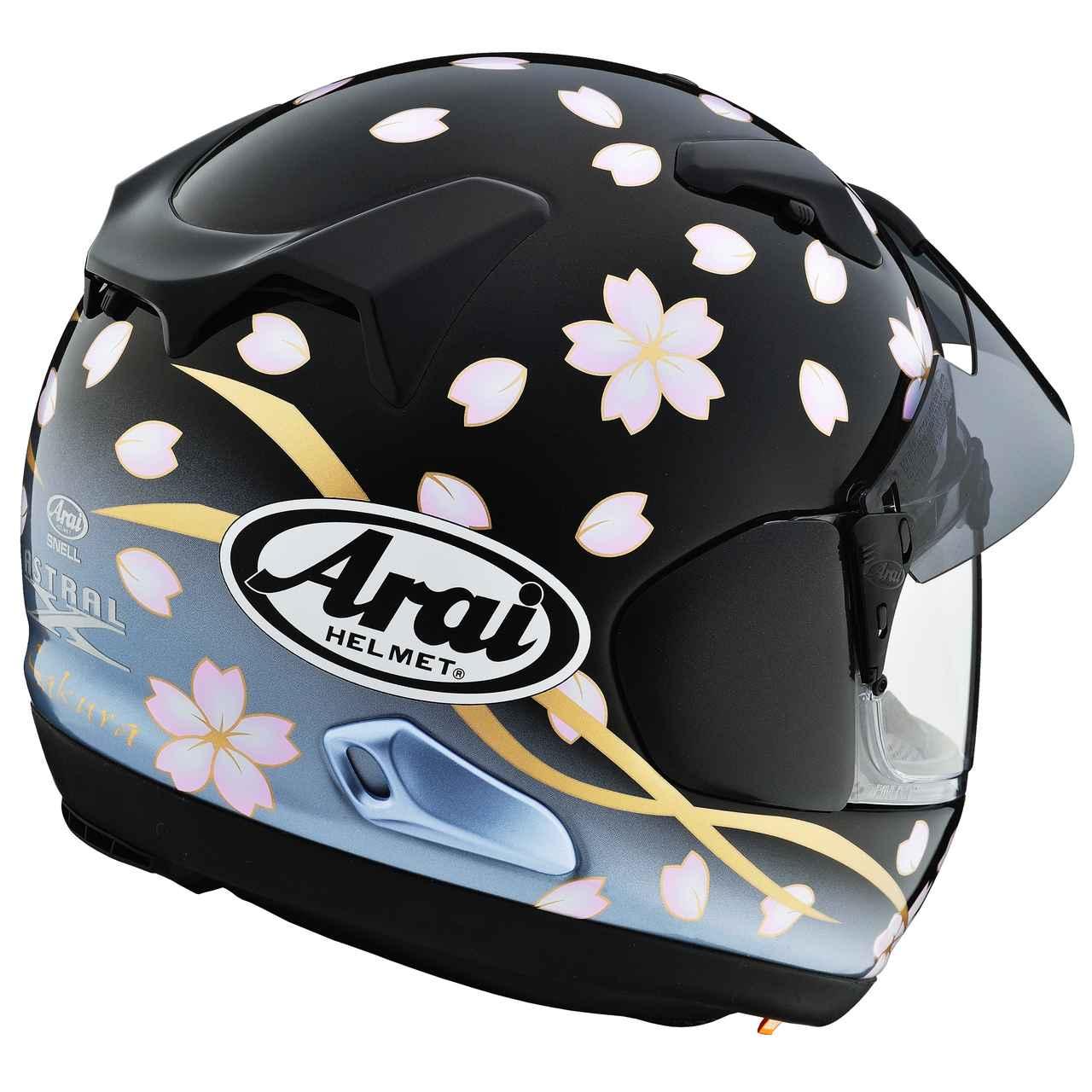 画像4: アライヘルメットASTRAL-Xに桜のデザインが登場!