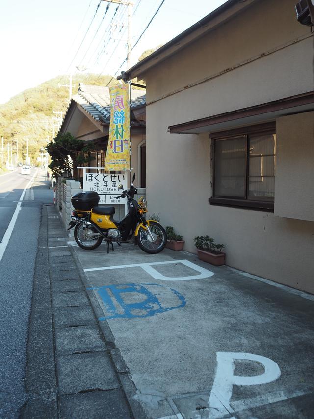 画像: 外観ばっかり見てても日が暮れてしまいそうなので、お店の前の駐車場にバイクを停めて、いざ乗車してみましょう!